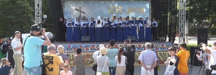 1 липня в Ізмаїлі пройшов концерт, присвячений 1030-річчю хрещення Київської Русі