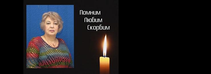 В ночь с 23 на 24 сентября в доме нашей коллеги, журналиста Измаильского телевидения Татьяны Дрейчук произошел пожар