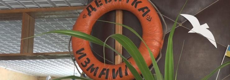 У розпал вступної кампанії знімальна група Ізмаїльського телебачення відвідала освітні заклади, які готують фахівців морської галузі