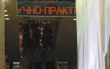 Установка в Одесском апелляционном хозяйственном суде памятного знака – Летящий Меркурий
