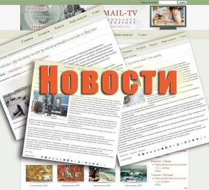 Измаильский порт: от первого лица. Интервью с А.Ю. Ерохиным