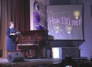 27 октября Измаильская общеобразовательная школа №11 отметила свой 130-летний юбилей