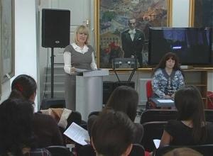 8 мая в Измаильской картинной галерее для учителей школ города был проведен научно-практический семинар