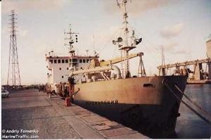 Двое украинских моряков с 2014 года выживают в Аргентине на судне украинского предприятия-банкрота