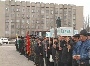 Митинг ко Дню чествования участников боевых действий на территории других государств