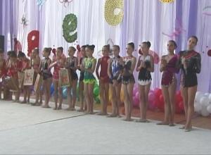 17 мая состоялось торжественное открытие 12 Международного турнира по художественной гимнастике «Радуга»