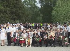 8 травня уся країна відзначає  День пам'яті та примирення