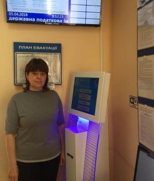 В Измаильской налоговой установлен электронный регистрационный терминал