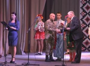 В Измаильском дворце культуры им. Т.Шевченко состоялся концерт, посвященный Дню защитника Украины