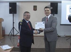 16 января в Информационном Центре Румынии на базе Измаильского государственного гуманитарного университета прошло мероприятие, посвященное Дню национальной культуры Румынии