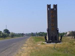В этом году планируют начать ремонт дороги по направлению «Одесса – Килия»