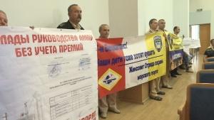 27 червня відбувся мітинг, направлений на захист соціально-економічних інтересів працівників загону охорони морських портів служби морської безпеки Адміністрації морських портів України