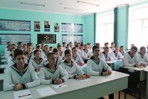 Второе высшее юридическое образование для моряков без ВНО