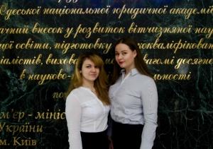 Одесские студенты примут участие в судебных дебатах в США