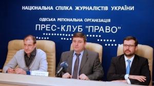 Общественные настроения в Одессе на пике украинского политического кризиса