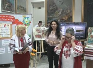 """9 ноября на базе Измаильской картинной галереи прошел урок-конгресс """"Украинский язык в мире"""
