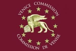 Венецианская комиссия: законопроект о конституционном суде – очевидный шаг вперед в реформе конституционной юстиции в Украине